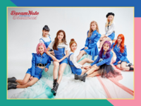 DreamNote Dream us group concept photo (2)