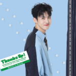 PENTAGON Yeo One Thumbs Up! concept photo 1