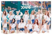 WJSN Kiss Me Group photo