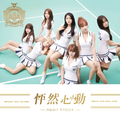 AOA Heart Attack Chinese single cover.png