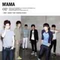 EXO-K Mama cover 2.png