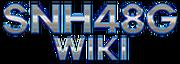 Snh48 wiki logo