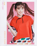 Fromis 9 Song Hayoung Fun Factory concept photo Fun ver