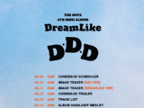 Dreamlike (THE BOYZ)
