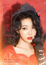 Yubin Dosiyeoja concept photo 3-2