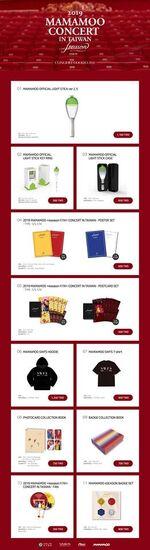 MAMAMOO 4SeasonF W Taiwan goods info
