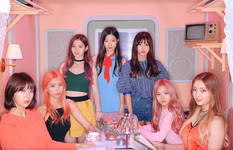 DIA Spell promotional photo