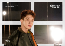 N.Flying Yoo Hwe Seung Fly High Project 2 Rooftop promo photo (2)