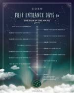 GWSN THE PARK IN THE NIGHT part two release timeline