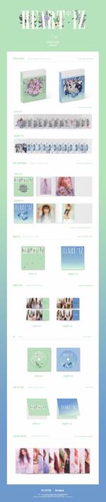 IZONE Heart IZ album packaging 1