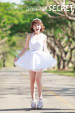 Secret Jun Hyo Sung Letter From Secret