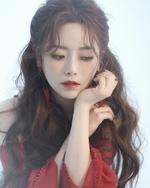 GeeGu Haeyeon profile photo (2019)