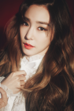 Tiffany Dear Santa 2015