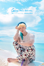 VAV BaRon Give Me More concept photo (Summer) 1