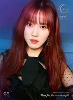 GFRIEND Yuju Time for the Moon Night promo photo 2
