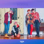 TRCNG Rising unit teaser photo (Hohyeon, Kangmin, Siwoo & Wooyeop)