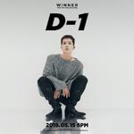 WINNER We Mino teaser photo