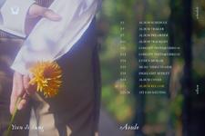 Yoon Jisung Aside schedule