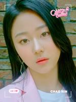 Cherry Bullet Love Adventure Chae Rin teaser photo 1