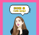 Idle Song
