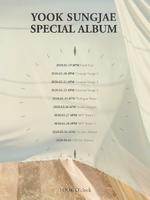 Yook Sungjae Yook O'clock scheduler