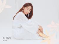 IZONE Jo Yu Ri Bloom IZ unreleased concept photo 1