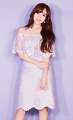 TWICE Mina TWICE 2 promotional photo