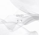 Goodbye (2NE1)