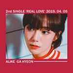 ALiKE Real Love Ga Hyeon teaser image (1)