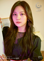 GFRIEND Umji Time for the Moon Night promo photo 4