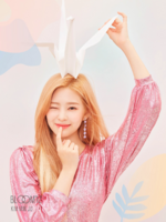 IZONE Kim Min Ju Bloom IZ concept photo 1