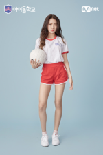 Idol School Natty Photo 3