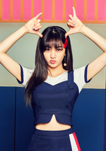 TWICE Jihyo Signal photo