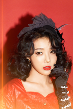 Yubin solo debut promo photo 1