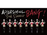 Bang! (Korean single)