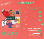 M.O.N.T Awesome Up! schedule