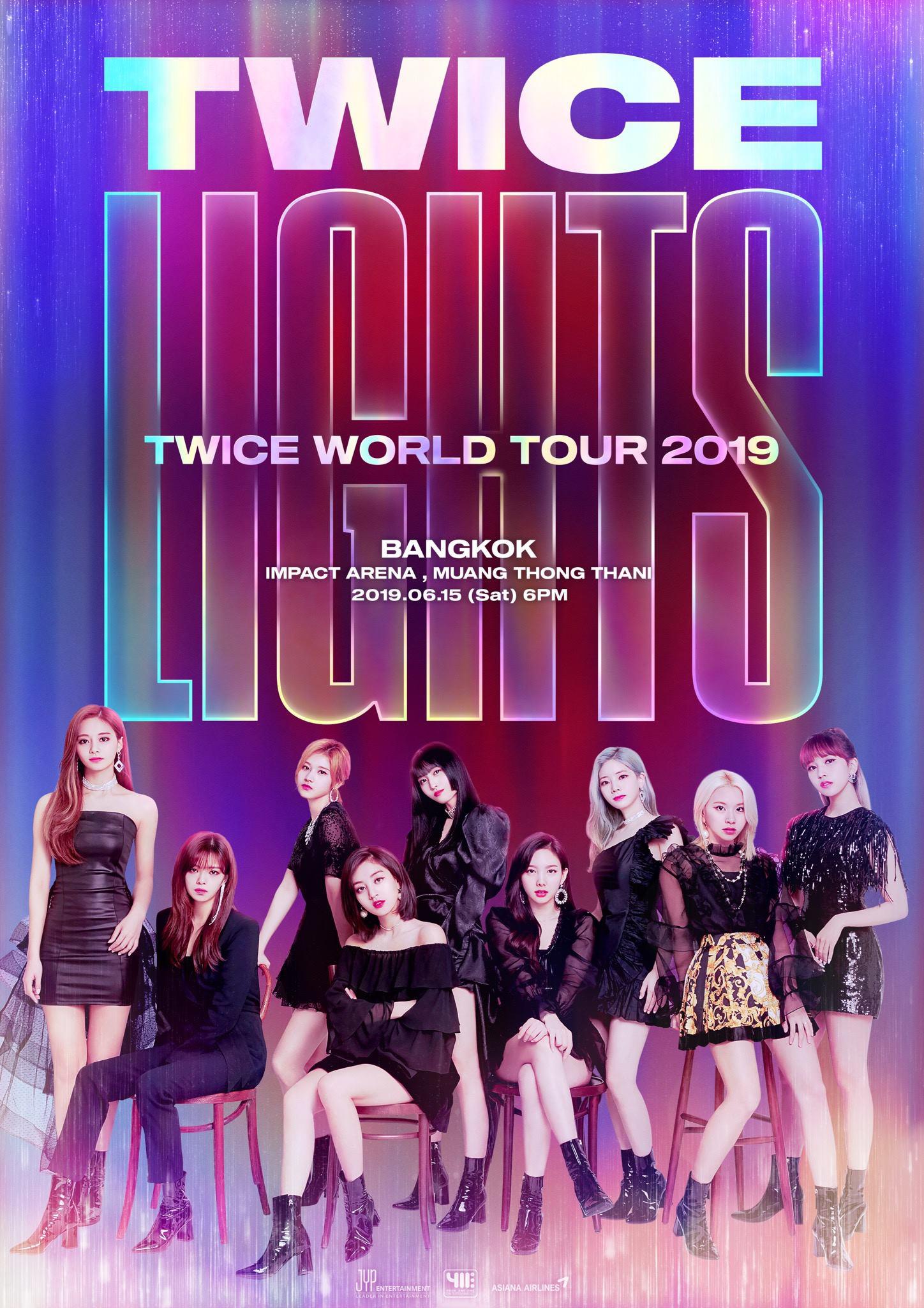 Twice World Tour 2019 Twicelights Kpop Wiki Fandom