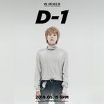 WINNER We Jinu teaser photo