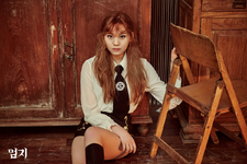 GFriend Umji The Awakening Concept Photo 1