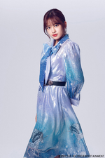 IZONE An Yu Jin Suki to Iwasetai promo photo