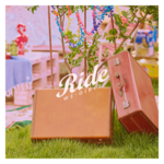 We Girls Ride teaser photo 2