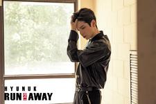 IN2IT Hyunuk Run Away concept photo