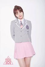 Kim Min Kyung Produce 101 Profile