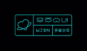 WJSN group logo teaser photo