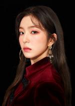 Irene para Perfect Velvet 4