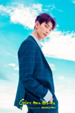 VAV Lou Give Me More concept photo (Summer) 1