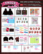 TWICE Candy Pop official goods