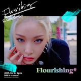 Chung Ha Flourishing teaser photo 2
