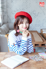 Fromis 9 Lee Saerom To Day Promo Photo