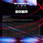 GOT7 Believe lyrics image
